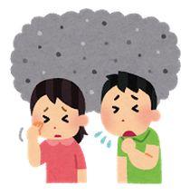 光化学スモッグの症状とは【熱中症と勘違い注意】