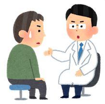 診察を受ける人