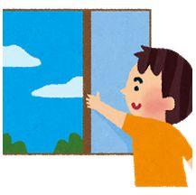 窓をあける
