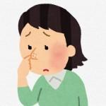 顔ダニのニキビの特徴とは?他の原因との違いや見分け方
