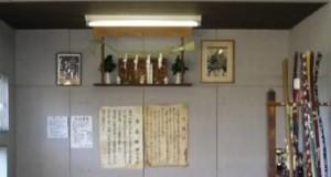 弓道と神棚