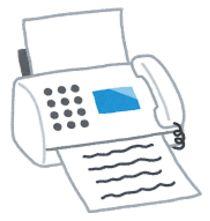 faxでレシートを復活