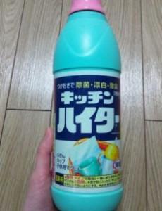 漂白剤で発泡スチロールの臭い対策