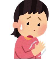 起立性調節障害と手の震え