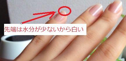 マニキュアと除光液で爪が白く濁った人へ