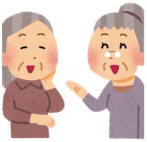 高齢者と地域のつながり