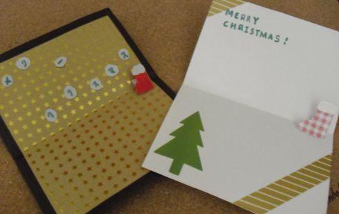 手作りクリスマスカードのアイデア