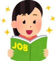起立性調節障害とアルバイト