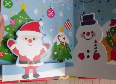 ダイソーのクリスマスカード2016