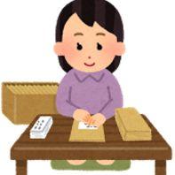 起立性調節障害と内職