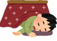 横向き寝と顔の歪み