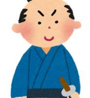 弓道と武士
