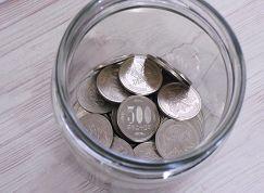 500円玉貯金のコツ