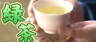 水虫と緑茶