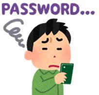 パスコードを忘れた