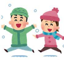 猪名川町と雪遊び