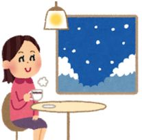 猪名川町と雪