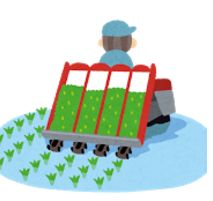 農機具の処分方法
