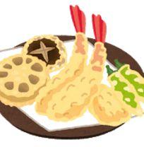 ボリジの天ぷら