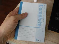 弓道の記録ノート