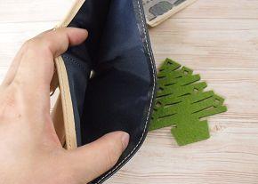 財布の汗臭さを解消