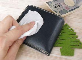 財布の汗の臭い対策