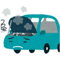東京に引っ越すけど車はどうする