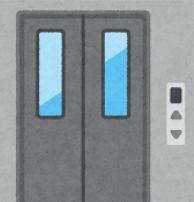 エレベーターと耳鳴り