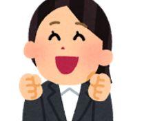 上京して転職した女性