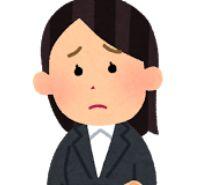 上京して転職する女性