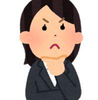 上京して転職予定の上京