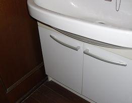 洗面所だけお湯の出が悪い