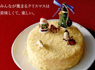 イチゴ以外を使ったクリスマスケーキ