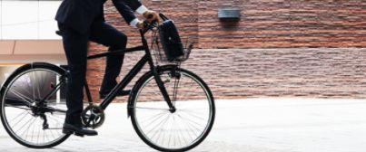 スーツで乗れるクロスバイク