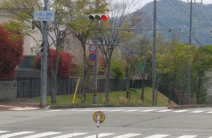 イオン猪名川から歩いて多田銀山へ