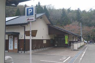 多田銀銅山の駐車場情報