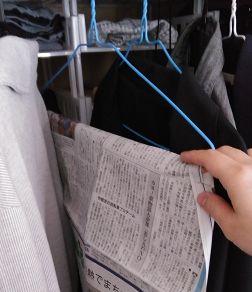 クローゼットの湿気対策で新聞紙を吊るす