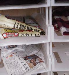 新聞紙でクローゼットの湿気対策