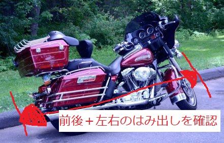 弓道の弓はバイクで持ち運ぶと違法なのか