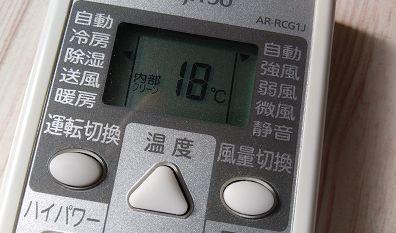 エアコンを最低温度で冷房して内部洗浄