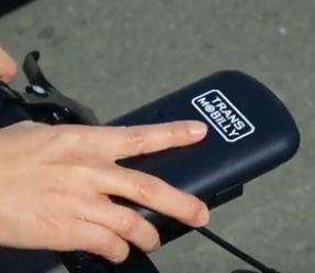 トランスモバイリーのバッテリー
