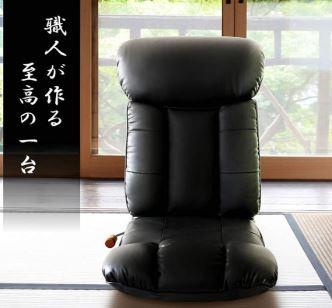 汚れにくいソフトレザーの座椅子