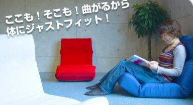 汚れにくい北欧風の座椅子