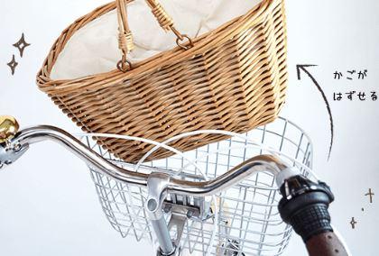 オシャレなカゴ付きの自転車