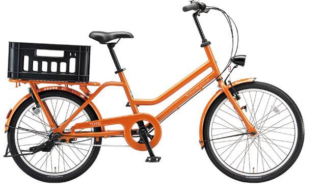 後ろカゴ付きのおしゃれな自転車