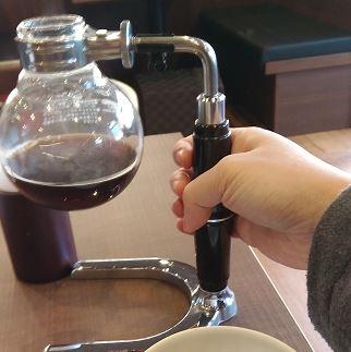サイフォンコーヒーの入れ方