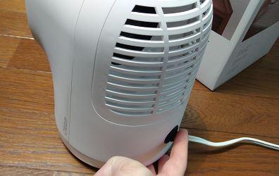 Oittmの小型セラミックファンヒーターをレビュー