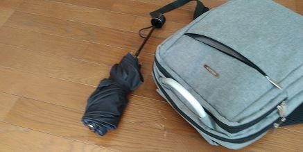 折りたたみ傘の臭い対策