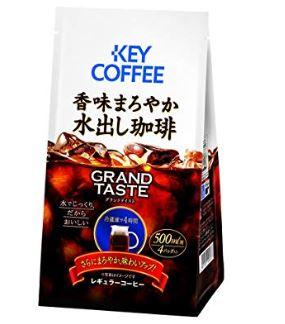 アイスコーヒー用のドリップバッグコーヒー