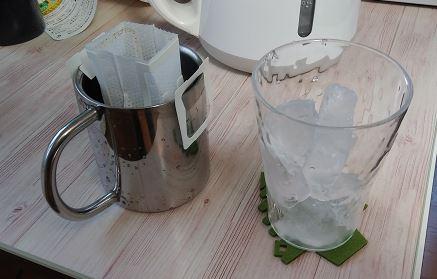 ホットコーヒー用のドリップバッグでアイスコーヒーを作ってみた